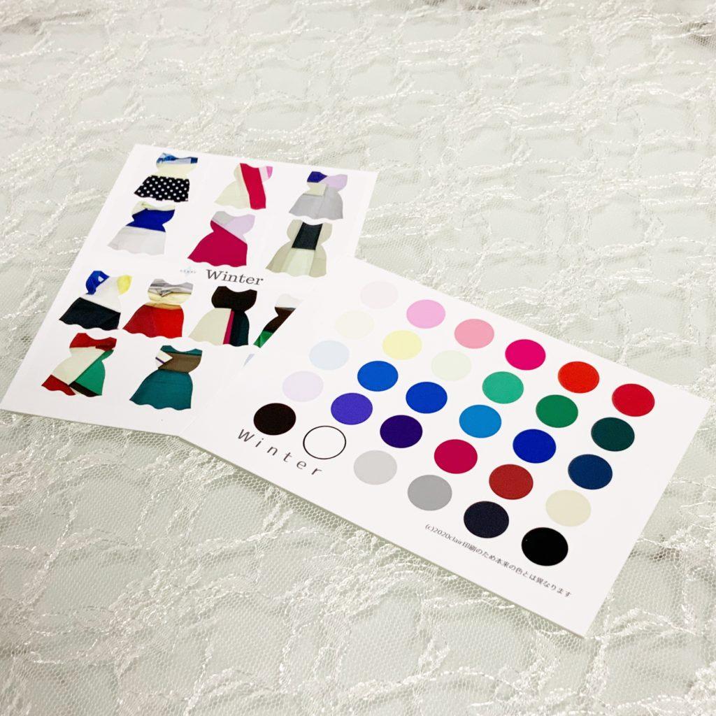 印刷色見本